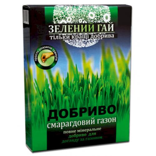 Добриво Зелений Гай Смарагдовий газон 0,5 кг