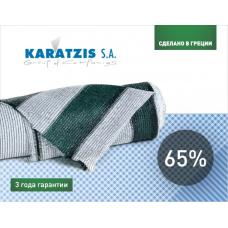 Сетка затеняющая бело-зеленая KARATZIS 65% 50х6 м