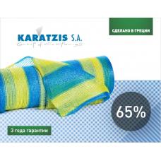 Сетка затеняющая желто-голубая KARATZIS 65% 50х6 м