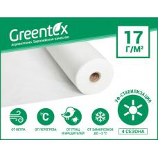 Агроволокно Greentex біле p-17 (3.2х100м)