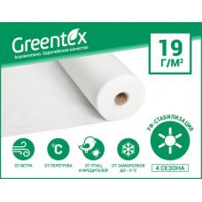 Агроволокно Greentex біле p-19 (4,2х100м)