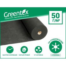 Агроволокно Greentex чорне p-50 (3,2х10м)