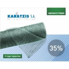 Сетка затеняющая KARATZIS 35% зеленая 50х8м