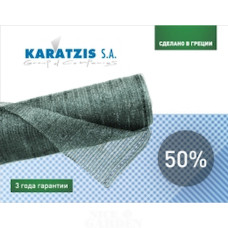 Сетка затеняющая KARATZIS 50% зеленая 50х8м