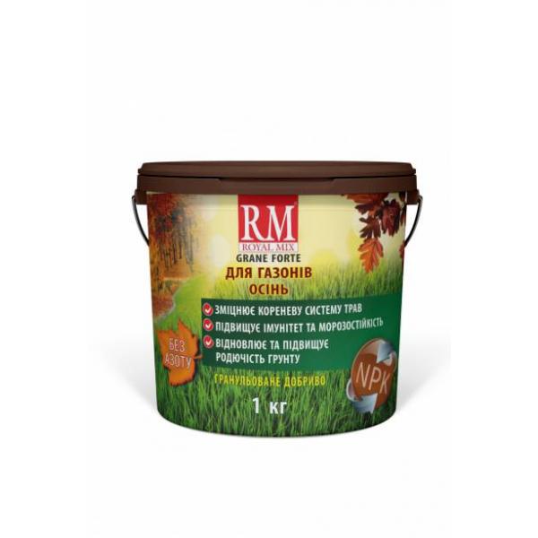 Добриво для газону Осіннє Royal Mix Grane Forte 1 кг
