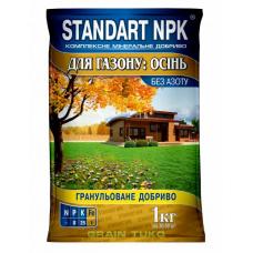 Добриво для газонів Осіннє Standart NPK 10 кг