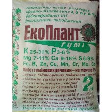 Органічне добриво Экоплант Гумі 2 кг