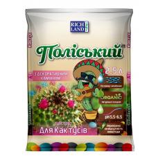 """Субстрат """" Поліський для кактусів з декоративними каменями 2,5 л"""