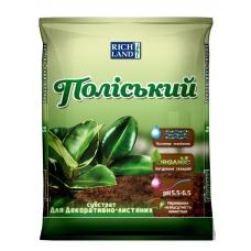 Cубстрат Полесский для декоративно-лиственных 10 л