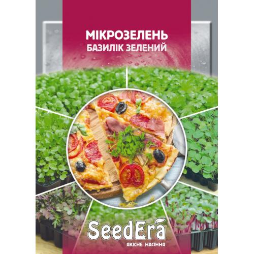 Мікрозелень Базилік зелений SeedЕra 10 г
