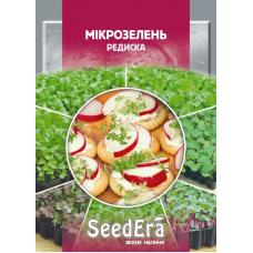 Мікрозелень Редис SeedЕra 10 г