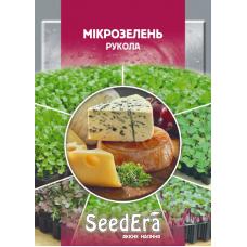 Микрозелень Руккола SeedЕra 10 г