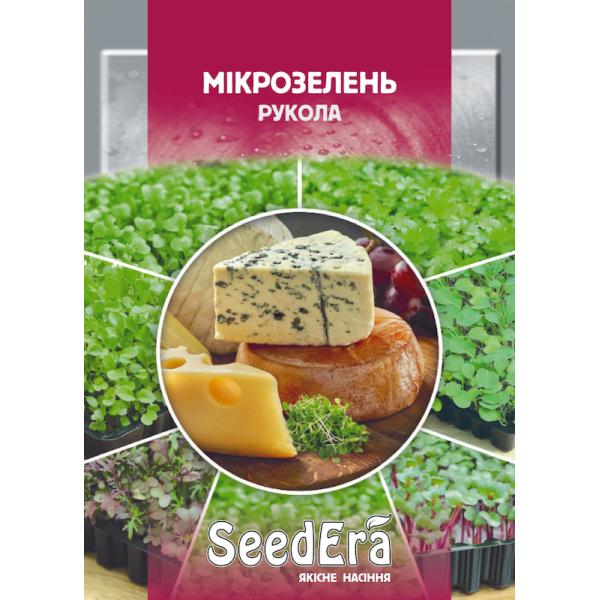 Мікрозелень Рукола SeedЕra 10 г