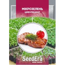 Микрозелень Лук-шнитт SeedЕra 10 г