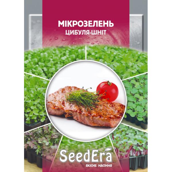 Мікрозелень Цибуля-шніт SeedЕra 10 г