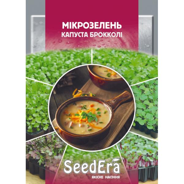 Мікрозелень Брокколі SeedЕra 10 г