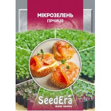 Микрозелень Горчица SeedЕra 10 г