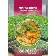 Микрозелень Редька Дайкон SeedЕra 10 г
