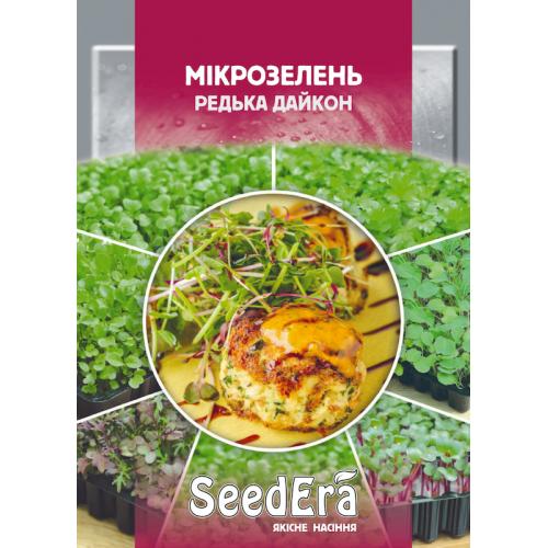 Мікрозелень Редька Дайкон SeedЕra 10 г