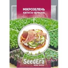 Микрозелень Капуста красная 10 г