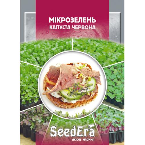 Мікрозелень Капуста червона SeedЕra 10 г
