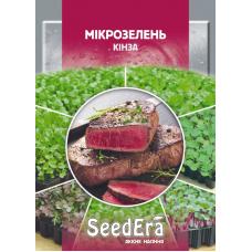 Микрозелень Кинза SeedЕra 10 г