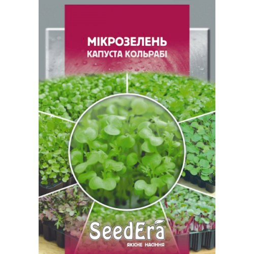 Микрозелень Капуста Кольраби SeedЕra 10 г