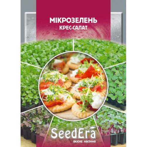 Микрозелень Кресс-салат SeedЕra 10 г