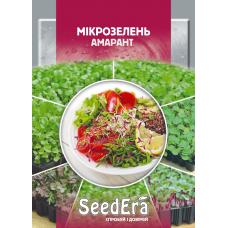 Мікрозелень Амарант SeedЕra 10 г