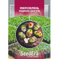 Мікрозелень Редис Сангрія SeedЕra 10 г