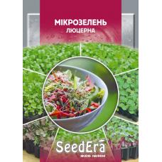 Микрозелень Люцерна SeedEra 10 г