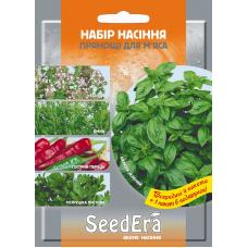 Набор семян Пряности к мясу SeedEra