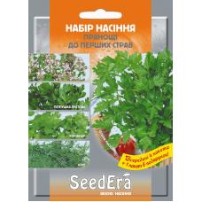 Набор семян Пряности к первым блюдам SeedEra
