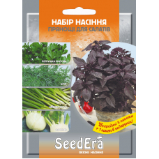 Набор семян Пряности для салатов SeedEra