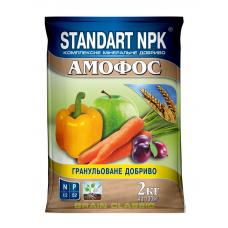 Удобрение комплексное Амофос Standart NPK 2 кг