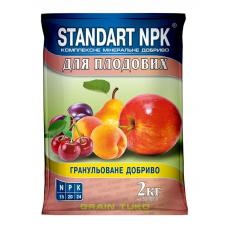 Комплексне добриво для фруктових дерев Standart NPK 2 кг