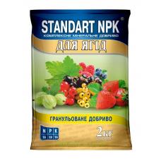 Комплексне добриво для ягідних культур Standart NPK 2 кг