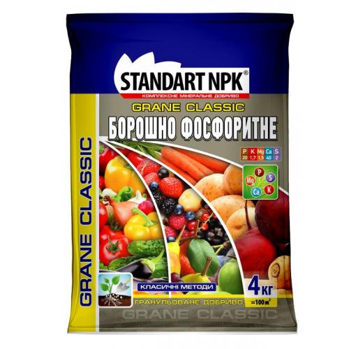 Удобрение универсальное мука фосфоритная Standart NPK 50 кг