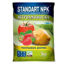 Удобрение комплексное нитораммофоска Standart NPK 15 кг