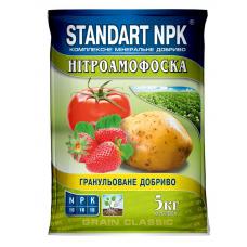 Комплексне добриво нитораммофоска Standart NPK 5 кг