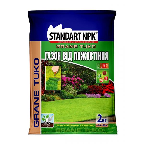 Добриво для газонів від пожовтіння трави Standart NPK 2 кг