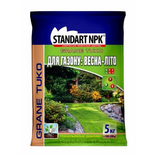 Добриво для газонів Standart NPK 2 кг