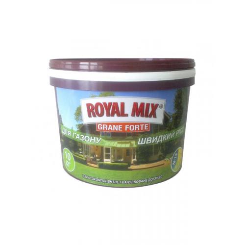 Добриво для газонів Royal Mix Grane Forte Швидке зростання 10 кг