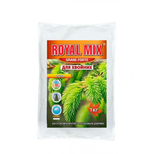 Удобрение для хвойных осеннее Royal Mix Grane Forte 1 кг (пакет)