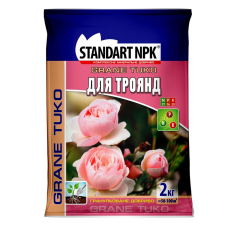 Добриво для троянд Standart NPK 2 кг