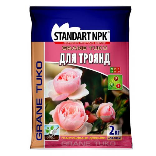 Удобрение для роз Standart NPK 2 кг