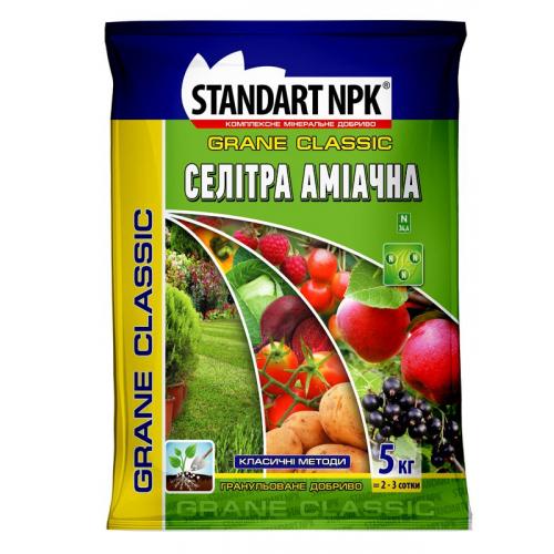 Комплексне добриво селітра аміачна Standart NPK 2 кг