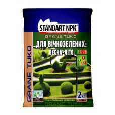 Удобрение для вечнозеленых растений Standart NPK 2 кг