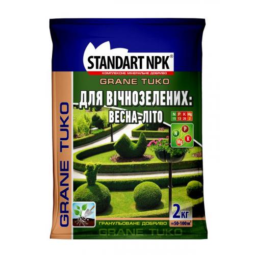 Добриво для вічнозелених рослин Standart NPK 2 кг