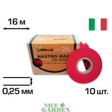 Стрічка для степлера подвязчика Tapener Max HT-B (16 метрів рулон) щільна 0,25 мм 10 рулонів